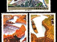 1998-27 《靈渠》特種郵票