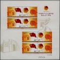 2012-8 中国共产主义青年团成立九十周年小版张欣赏