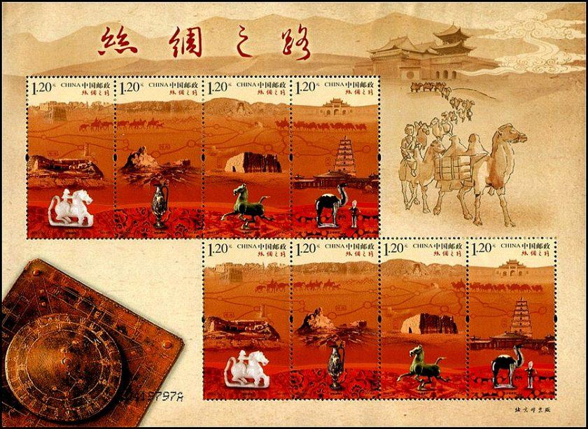 丝绸之路特种邮票,展现古丝绸之路的悠久历史和文化遗产