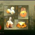 2012-21M 和田玉小全張郵票賞析
