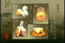 2012-21M 和田玉小全张邮票赏析