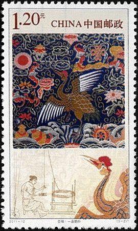 邮票收藏:展现世界非物质文化遗产的风貌,《云锦》特种邮票赏析!