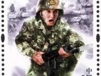 新郵圖片:《中國人民解放軍建軍九十周年》紀念郵票單枚圖片