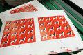 《戊戌年》生肖邮票特邀著名艺术家周令钊先生设计,今日开机印刷