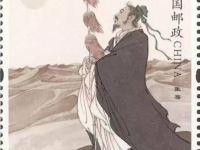 《张骞》特种邮票图片鉴赏