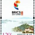 【第二輪生肖郵票】2017年8月回收價格查詢表