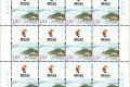 《金砖国家领导人厦门会晤》纪念邮票版票