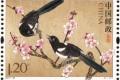 【文革邮票】2017年8月回收价格查询表