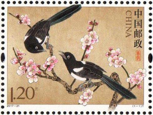 新邮预报:2017-21《喜鹊》特种邮票