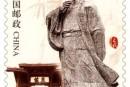 《文成刘基故里》普通邮资明信片背景
