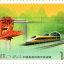 中國高速鐵路發展成就紀念郵票發行背景