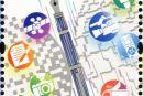 新邮预报:2017-27 记者节纪念邮票发行公告