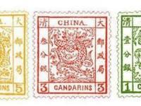 """新邮信息:中国邮政7月将发行""""大龙邮票诞生140周年""""纪念邮资明信片"""
