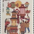 先睹為快:《元宵節》郵票設計圖稿