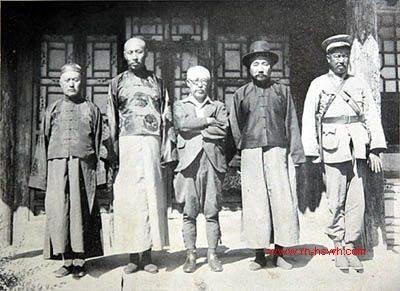 中国新石器时代红山文化玉器与玉文化
