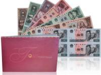 第四套人民币1角至10元四连体 第四套人民币四连体珍藏册