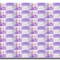 澳門20元奧運35連體 整版鈔