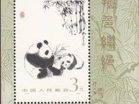 T106熊貓小型張市場價格與回收價格