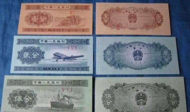 80版50元人民币价格 单张价值都在千元以上