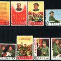 文2邮票回收 毛主席万岁邮票价格