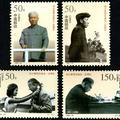 1998-25 《刘少奇同志诞生一百周年》纪念邮票