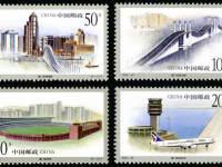 1998-28 《澳门建筑》特种邮票