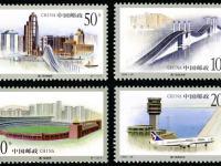 1998-28 《澳門建筑》特種郵票