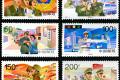 1998-4 《中国人民警察》特种邮票
