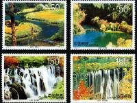 1998-6 《九寨溝》特種郵票、小型張