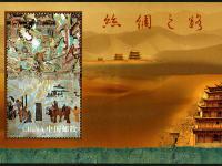 2012-19M 絲綢之路小型張郵票鑒賞