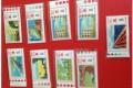 稀缺色标票值得收藏吗?如何收藏稀缺色标票?