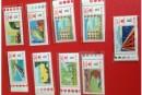 稀缺色標票值得收藏嗎?如何收藏稀缺色標票?