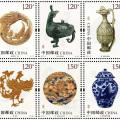 2017-17 《凤(文物)》特种邮票