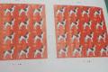 《戊戌年》特种邮票印刷开机仪式