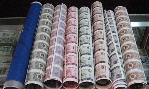 人民币整版钞大炮筒图片及未来市场趋势分析