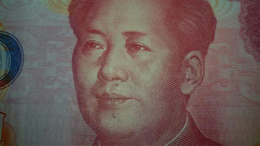 """错版币是否真的存在!""""错版人民币""""相关的权威解答"""