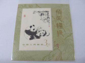 熊猫小型张市场价格贵不贵