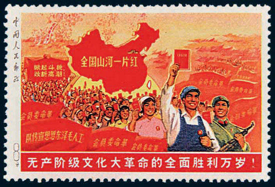 大一片红开元棋牌游戏权威排行曾创出中国单枚开元棋牌游戏权威排行拍卖价格最高纪录