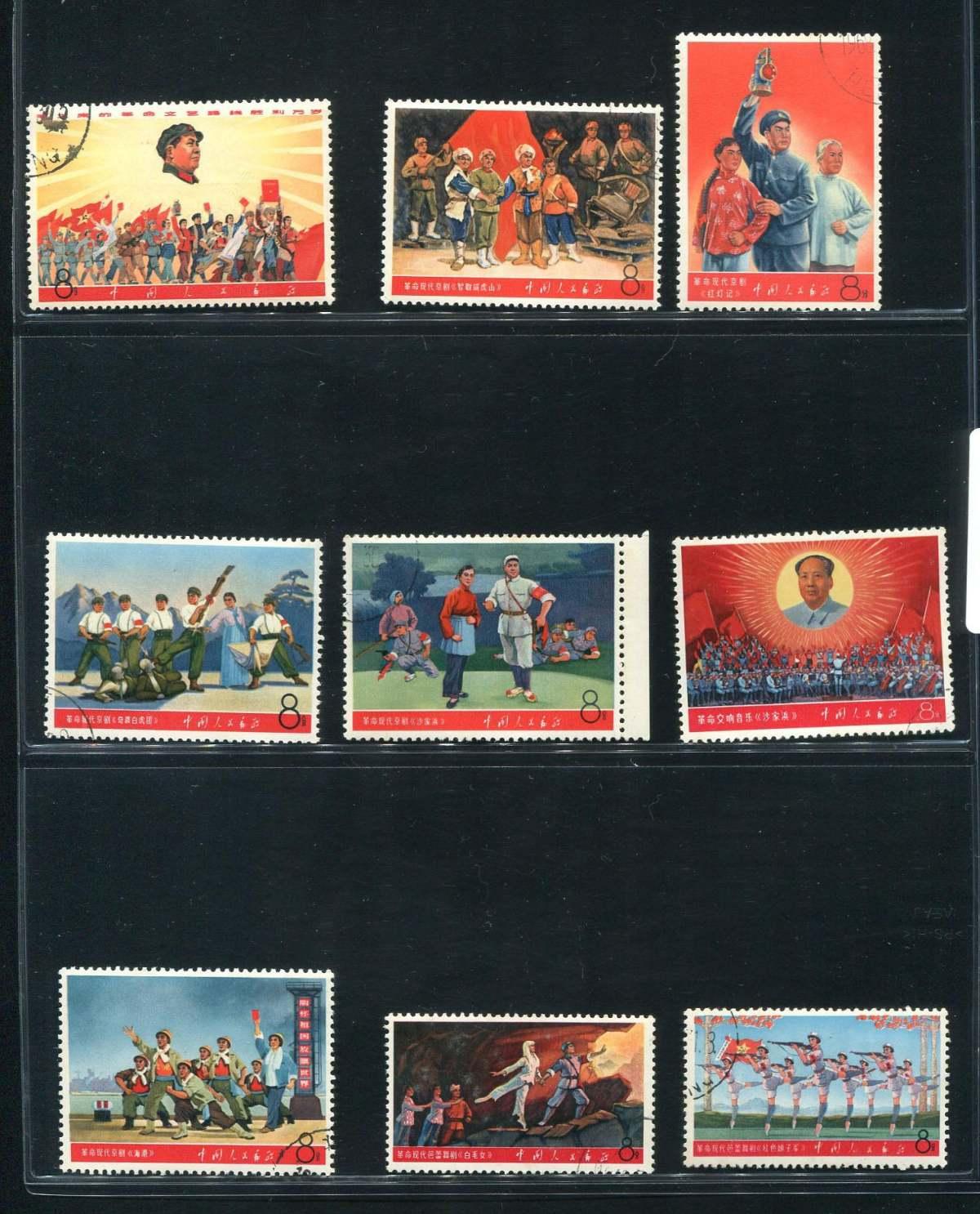 文5邮票价格表 文艺路线邮票价格