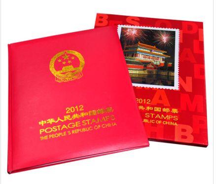 2012年邮票年冊详情