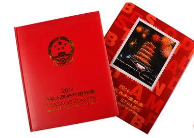 2014年邮票年册详情
