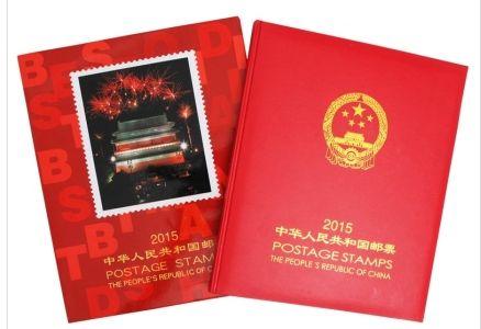 2015年邮票年册详情
