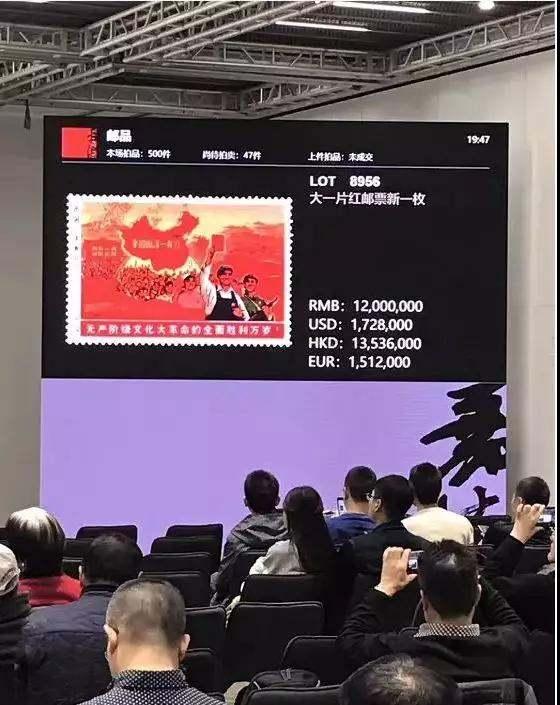 新中国十大珍稀邮票收藏市场价格与邮票有哪些种类?