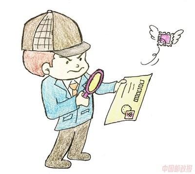 武国珍:邮票遗失谁之过
