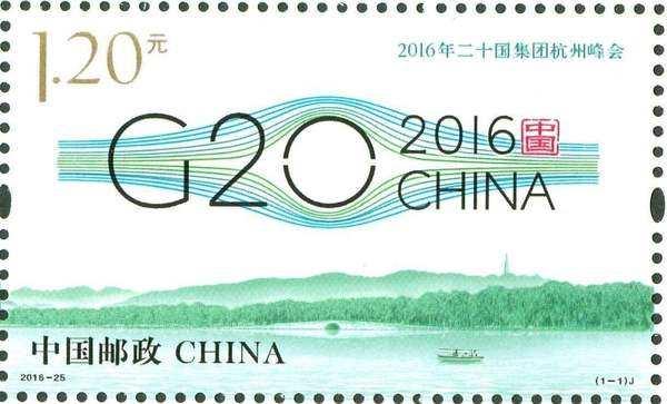 """2016年纪特邮票中""""四美"""""""