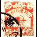 T.CY-4 江西东北邮票