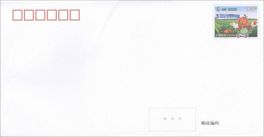 PF2019-2《中国(寿光)国际蔬菜科技博览会》普通邮资信封将于4月20日发行