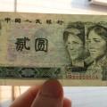 荧光纸币的收藏价值