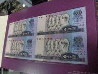 1990年100元四连体钞鉴赏