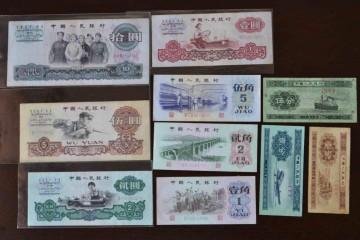 时代的见证,关于第三套人民币的印制